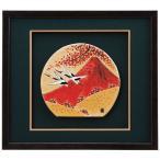 九谷焼 陶額 秋の富士