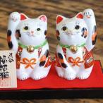 還暦祝い ペア 招き猫 赤いちゃんちゃんこ