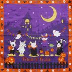 トリックオアトリート    四季彩布 10月 ハロウィン ウサギ