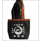 酒屋さんの前掛け風デニム素材の、肩掛けトートバッグです。