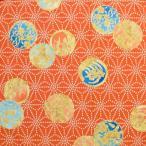超撥水風呂敷 ながれ 二巾 70×70cm乱 ネオ麻の葉 平織タイプ