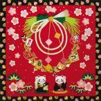 風呂敷 四季彩布 綿小ふろしき 正月(1月) 【お正月・招き猫・しめ縄】