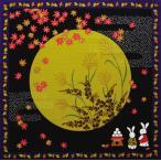 風呂敷 四季彩布 綿小ふろしき 月見(9月) 【お月見・十五夜・うさぎ】