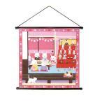 風呂敷 四季彩布 タペストリーセット 雛パーティー(3月)綿小ふろしき ひなまつり 桃の節句 雛人形 お雛様