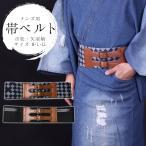 wazakkahonpo_take-08060-3