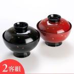 蓋付き椀 夫婦椀 松葉に桜 朱・黒 2客 (G8-05401) Bowl with lid