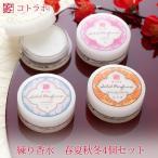 コトラボ 練り香水 おためしミニ4種セット 春夏秋冬 ソリッドパフューム Kotolabo solid perfume set, Four Seasons of Japan