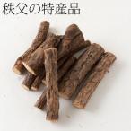 またたびの枝 秩父の特産品 Matatabi Chichibu no tokusanhin