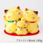 家族猫貯金箱 黄 (K3565) Piggy bank of beckoning cat
