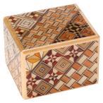 箱根寄木細工 Yosegi-zaiku ミニ秘密箱 最後まで外せる秘密箱 日本の伝統技術が光る木製パズル 箱根伝統工芸品