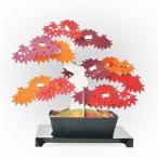 紙盆栽 kami-bonsai 紅葉 -momiji- 道具要らず、紙を組み立てて作る自分だけの盆栽