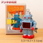 お腹がピカピカ!ハイテクブリキロボット ブルー Tin toy, Clockwork robot