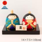 2個で半額にゃ こけし飾り 雛 日本市 + 卯三郎こけし Nipponichi & Uzaburou kokeshi