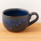 信楽焼 カフェオレボウル 青 作者:中村文夫(なか工房) 滋賀県の工芸品 Shigaraki-yaki Cafe au lait bowl, Shiga craft