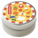 和雑貨のお店 和敬静寂で買える「お年賀あめ 子 縁起づくし・はつにしき お正月缶飴 40g入り スーベニール(賞味期限:2020年9月) Japanese candy」の画像です。価格は440円になります。