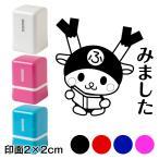 みました ふっかちゃんスタンプ浸透印 印面2×2cmサイズ (2020) 深谷市イメージキャラクター・ゆるキャラ Self-inking stamp, Fukka-chan