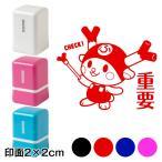 重要 ふっかちゃんスタンプ浸透印 印面2×2cmサイズ (2020) 深谷市イメージキャラクター・ゆるキャラ Self-inking stamp, Fukka-chan