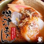 味噌ダレにかつお節が地元の味『焼津おでん』(3袋セット)