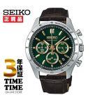 SEIKO SELECTION セイコーセレクション クロノグラフ SBTR017 【安心の3年保証】腕時計