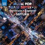 (CD) 金管七重奏音楽集 第7集 / 演奏:セプトゥーラ (金管アンサンブル)
