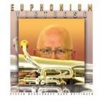 [CD] ユーフォニアム・ヴィルトゥオーソ 演奏:スティーヴン・ミード、ブラスバンド・ブイジンゲン [ユーフォニアム]