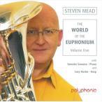 (CD) ユーフォニアムの世界 Vol.5 演奏:スティーブン・ミード (ユーフォニアム)