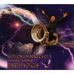 [CD] ユーフォニアム・マジック Vol. 3: アース・ヴォイス 演奏:スティーヴン・ミード [ユーフォニアム]