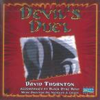 (CD) 悪魔の決闘 演奏:デヴィッド・ソーントン (ユーフォニアム)