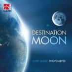 (CD) デスティネーション・ムーン 指揮:フィリップ・ハーパー 演奏:コーリー・バンド (ブラスバンド)
