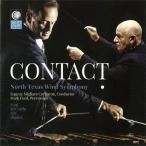 (CD) コンタクト 指揮:ユージン・コーポロン 演奏:マーク・フォード、ノース・テキサス・ウインド・シンフォニー (吹奏楽)