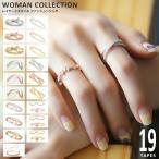 指輪 レディース フリーサイズ  フリー リング メール便送料無料