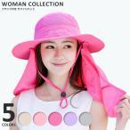 日よけ レディース 帽子 サファリ ハット 紫外線 UV 日焼対策 メール便送料無料
