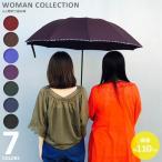 折りたたみ傘 大きい 10本骨 傘 レディース メンズ 男女兼用 送料無料