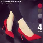 パンプス 痛くない 9センチ ピンヒール レディース 黒 赤 靴 ポインテッドトゥ