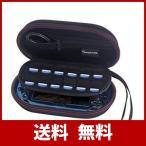 [改善版] Smatree P100L 旅行やホームストレージケース PS Vita2000/1000/ PSP 3000 + 保護カバー及び周辺機器