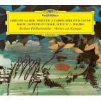 Debussy: (La) Mer; Prelude; Ravel: Bolero