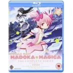 魔法少女まどか☆マギカ Blu-ray (UK版)