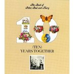 Peter Paul And Mary - 10 Years Together: Best Of (US Import)