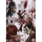 シグルイ DVD (UK版)