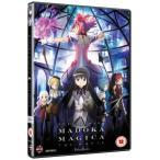 劇場版 魔法少女まどか☆マギカ [新編] 叛逆の物語 DVD (UK版)