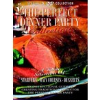 「The Perfect Dinner Party - Starters Main Courses And Desserts(3 Disc)」の画像