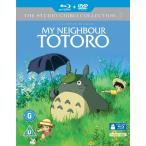 となりのトトロ 英語 Blue ray DVD   My neighbour totoro Enlgish