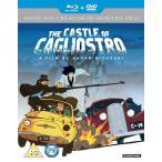 ルパン三世カリオストロの城 英語 Blue ray DVDコンボ   The castle of cagliostro English