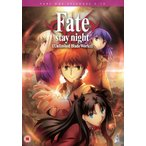 Fate/stay night (Unlimited Blade Works) / DVD PAL (UK)