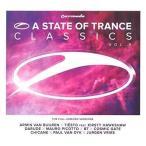 A State Of Trance Classics 9 (CD)
