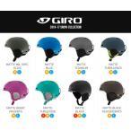 2016-2017継続商品 GIRO LEDGE MIPS レッジ ミップス  ジロ ヘルメット より安全にMIPS モデル 日本正規品 保証書付き
