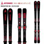 2021 ATOMIC スキー板 AASS02686 REDSTER MI + M 10 GW ビンディングセット