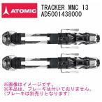 ATOMIC TRACKER 13 MNC Alpine Touring Binding  パウダー ハイク フリー AD5001438 ※ブレーキなし