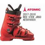 REDSTER JR 60 AE5013660 [2015-2016モデル]