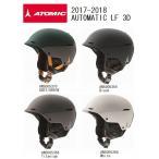 2017-2018継続モデル ATOMIC AUTOMATIC LF 3D アトミック スキーヘルメット S M L ATOMIC純正ヘルメット袋付き
